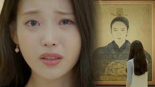 [Vietsub+Kara ]Will be back  - Sun Hae Im  (Moon Lovers Người tình ánh trăng OST Part 9)