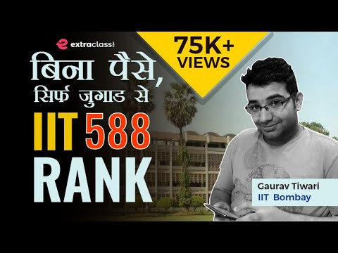 IIT JEE Preparation Story ft Gaurav Tiwari | How I secured IITJEE Rank 588 | YehUn Dinon ki Baat Hai