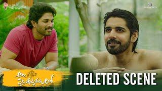 #AlaVaikunthapurramuloo - Deleted Scene | Allu Arjun, Sushanth, Pooja Hegde | Trivikram