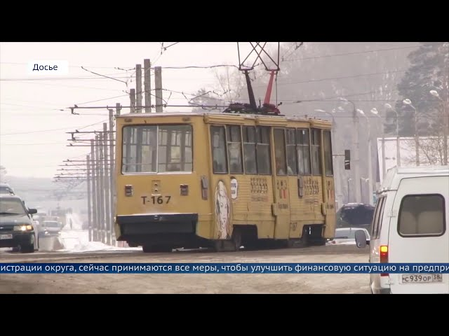 Сокращение штата в «Ангарском трамвае»
