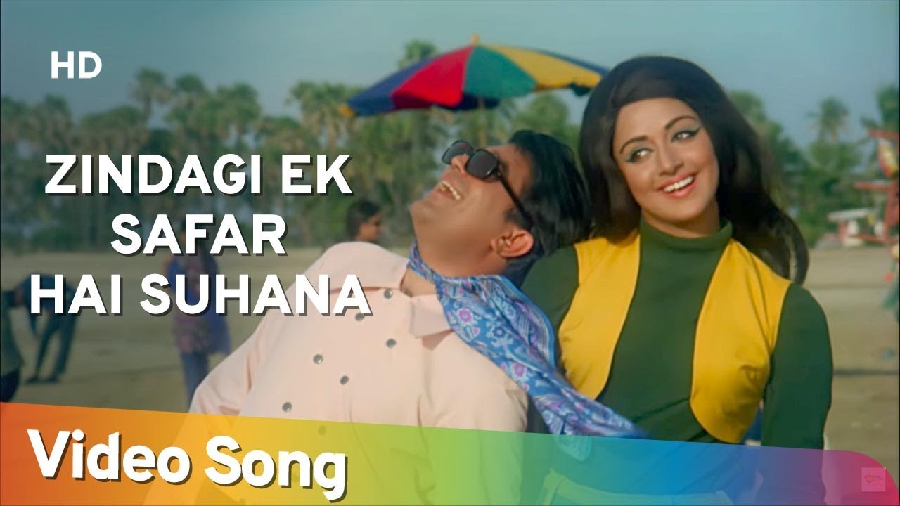 Zindagi Ek Safar Hai Suhana Hindi lyrics