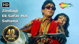 Zindagi Ek Safar (HD)   Andaz (1971)   Hema Malini   Rajesh Khanna   Superhit Kishore Kumar Hits