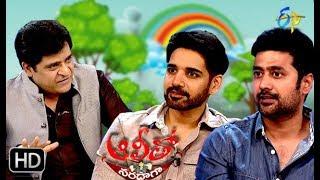 Alitho Saradaga | 6th August 2018 | | Sushanth & Rahul Ravindran | ETV Telugu