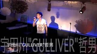 第2回「彩りモノクロームかつしか支店」収録ライブ