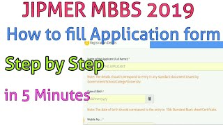 Step by Step process to fill JIPMER Application form 2019