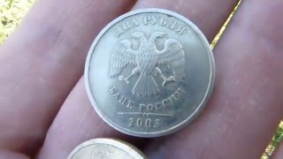 Нашел клад в кармане... 2 руб. 2003г. СПМД ходячка...