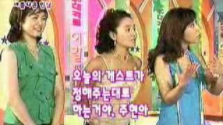 5 Women Show With Kang Dong Won (1/3)