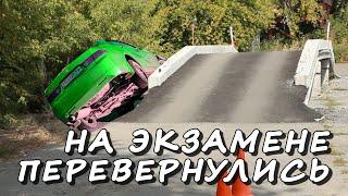 Это суровый Челябинск, детка! Переворот на экзамене.