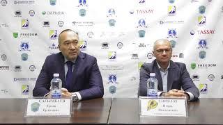 Пресс-конференция «Алтай Торпедо» - «Темиртау»