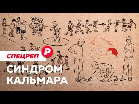«Весь мир заболел кальмаром». Якутский дизайнер Феоктист Алексеев рассказал об успехе своей работы по сериалу
