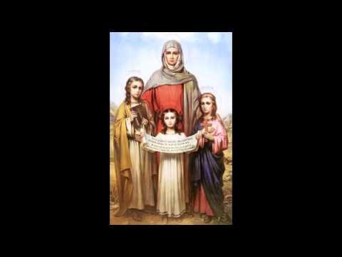 Молитва Вере, Надежде, Любви и матери их Софии