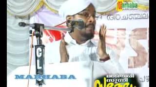 Pathapiriyam Saqafi Manjeri Adarsha Samelanam SK Ku Maruvadi 5