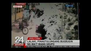 24 Oras: Lalaki, pinagtulungang bugbugin ng iba't ibang grupo