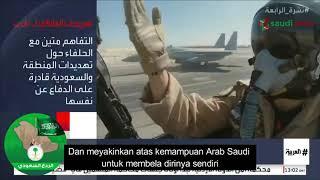 Arab Saudi: Pertahanan Saudi Tidak Akan Terpengaruh Oleh Pengurangan Kehadiran AS Di Kawasan