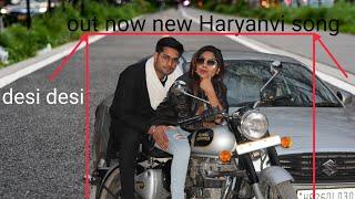 Desi Desi Na Bolya Kar Chori Re Haryanvi song latest video
