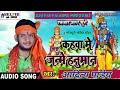 Kahawa Me Janame Shree Ram काहवा में जन्मे श्री राम कहावा में हनुमान जन्मे हनुमान ।।सोहर गीत।। 2018 video download