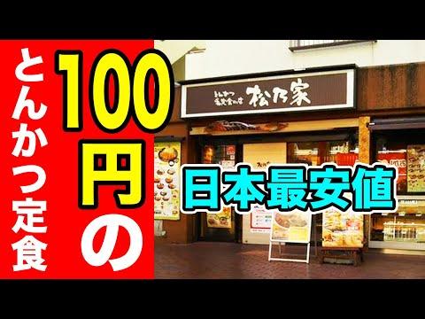 youtube-グルメ・大食い・料理記事2021/01/25 13:04:25