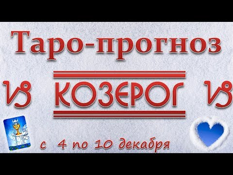 1001 гороскоп овен женщина на неделю