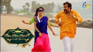 Lahiri Lahiri Lahirilo | New Serial Promos