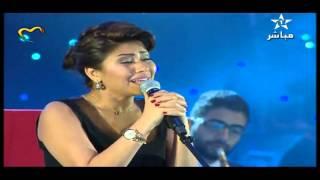 تحميل اغاني شيرين - لازم اعيش - موازين 2013 MP3