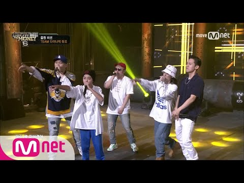 THAISUB] SMTM777 -Team The Quiett & Changmo (Lee dongmin