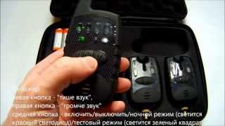 Электронный сигнализатор поклевки набор электронных сигнализаторов
