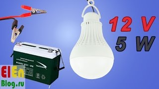 Светодиодные светильники 12 вольт для рыбалки