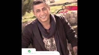 Omar Alabdallat … Ya Saad | عمر العبداللات … يا سعد تحميل MP3