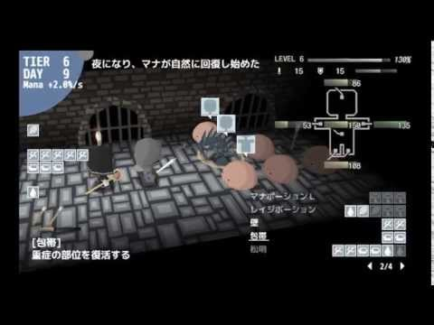 "【PS Vita】【Win】 ""A Healer Only Lives Twice"" Trailer thumbnail"