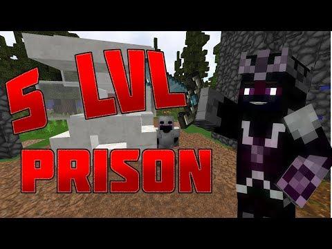 5 Уровень и Открытие 66 ключей Cristalix Prison Hard