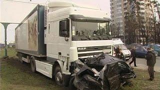 ДТП с участием грузовых авто