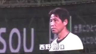 プロ野球サッカー日本代表西野朗前監督が始球式で・・・相変わらずダンデイでイケメンだわ!