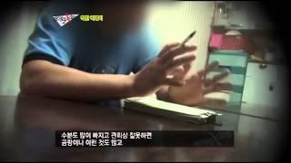 '영양이 더 많아?' 쌀 떡볶이의 실체!_이영돈PD의 먹거리X파일 36회