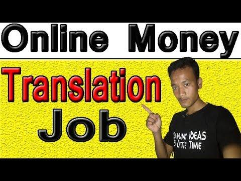 Work At Home Translation Jobs - Make Money Translating - смотреть