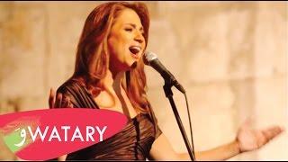 تحميل اغاني Julia Boutros - La chou terjae bi hal leil (Lyric Video) / جوليا بطرس - لا شو ترجع بهاليل MP3