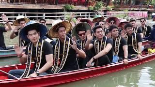 Mister Supranational Thailand 77 จังหวัด ตลาดน้ำ4ภาค พัทยา pattaya fioating market