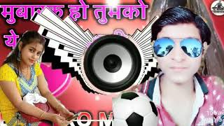 Hindi gana DJ Dharmendra Kumar
