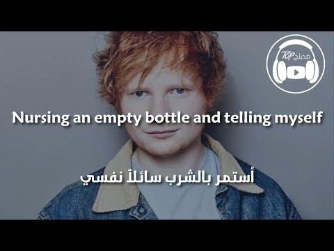 Ed Sheeran - Happier (lyrics)مترجمة عربي
