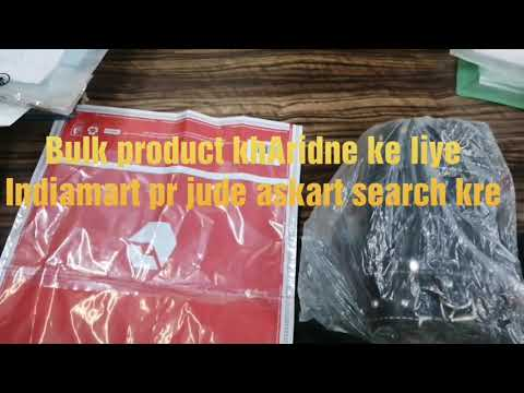 How I pack snap deal packet||snapdeal ka sach ||ecomm||theaskart