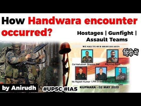 Handwara encounter, How it happened? Pakistan's new tactics for J&K explained, Current Affairs 2020