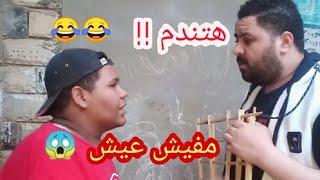 اغاني طرب MP3 مرتضي منصور بيشتري العيش من الفرنة البلدي ضحك السنين ???????? تقليد خالد الكردي تحميل MP3