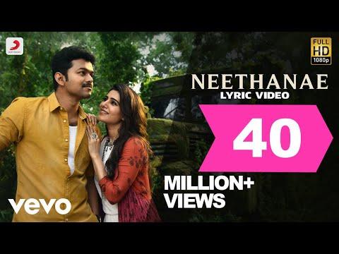 Download Mersal - Neethanae Tamil Lyric Video | Vijay, Samantha | A R Rahman | Atlee HD Video