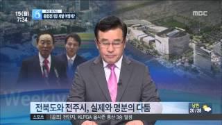 2015년 06월 15일 방송 전체 영상