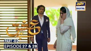Ishq Hai Episode 27 & 28   Part 2   Ary Digital Dramas