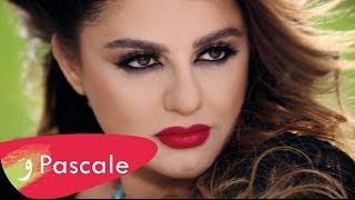اغاني حصرية Pascale Machaalani - Wasfa Lelnesyan / باسكال مشعلانى - وصفة للنسيان تحميل MP3