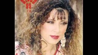 تحميل اغاني كاتيا فضول _ يا غزال Katia Faddoul MP3