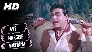 Aye Nargise Mastana | Mohammed Rafi | Arzoo 1965 Songs