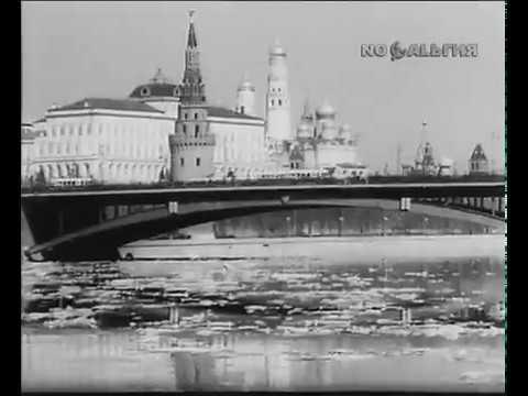 Лариса Авдеева, Юрий Галкин и хор Всесоюзного радио - Весна (1963)