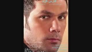 مازيكا Shefta- Fares Karam تحميل MP3