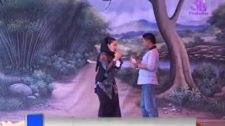 Natu Batin - Musik Sandiwara Dwi Warna